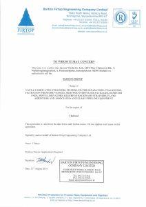 2014-08-27-aurora-works-authorisation-letter_barton-firtop