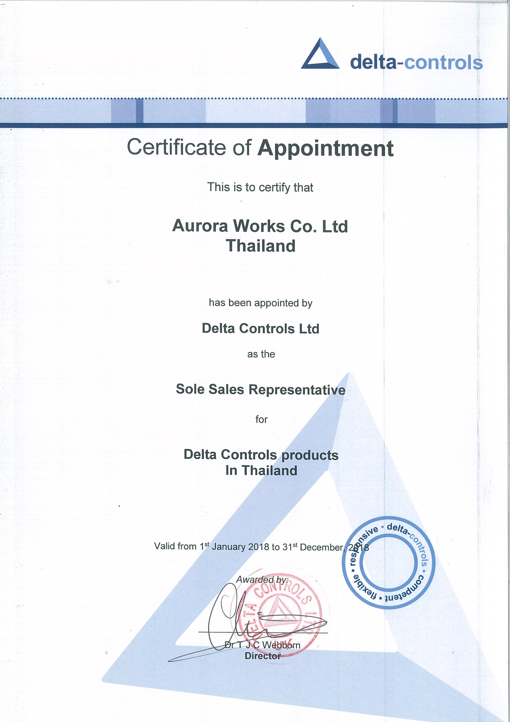 Authorization Agency Aurora Works Co Ltd