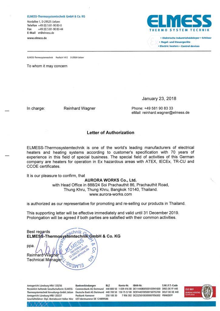 aurora-authorization-2018_elmess